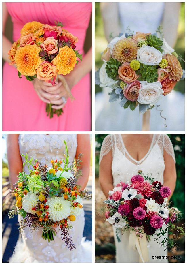 цветы для букетов фото и название: георгины