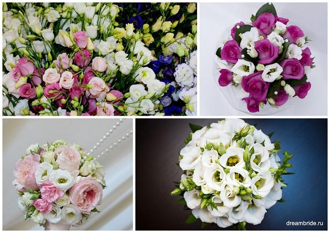 Цветы для свадебных букетов с названиями цветов