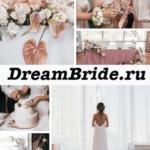 Стиль свадьбы 2021. 👸🤴 ВЫБЕРИТЕ СТИЛЬ!
