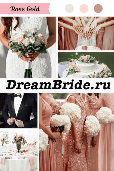 Стили свадьбы 2021